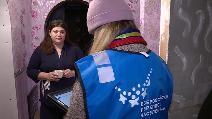 Россиян предупреждают о мошенничестве при переписи населения