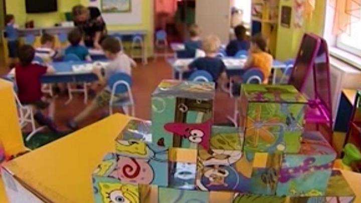 За отказ от очереди в детский сад красноярцы получат выплату