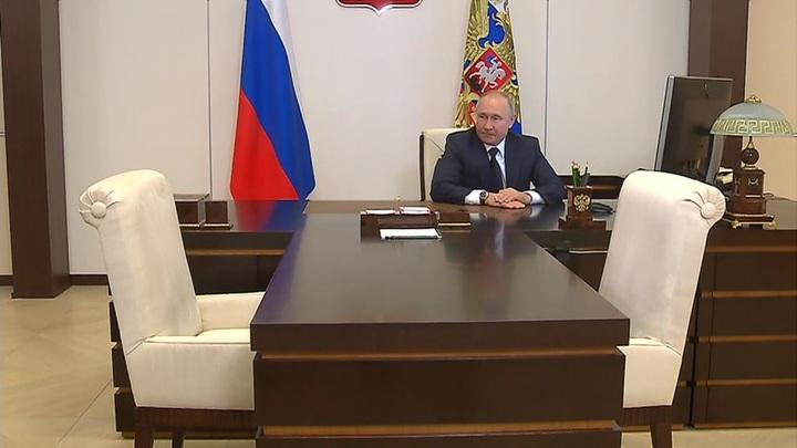Путин в онлайн-формате принял участие во Всероссийской переписи населения