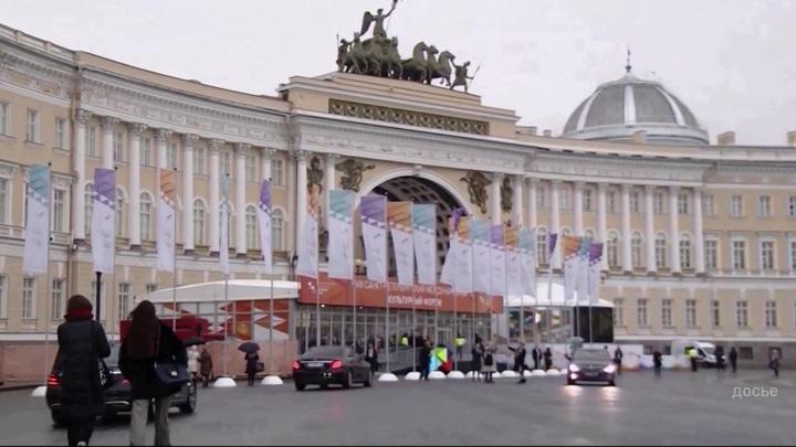 Известна причина отмены Санкт-Петербургского культурного форума