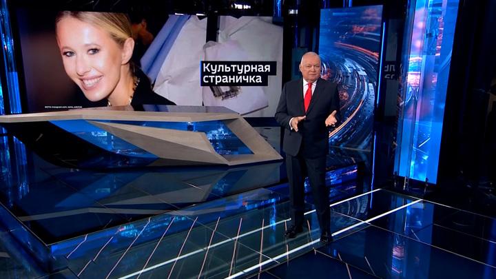 Смертельное ДТП: Киселёв проанализировал поведение Собчак
