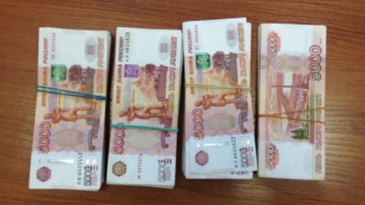 Липецкие лжебизнесмены получили кредит в 20 миллионов