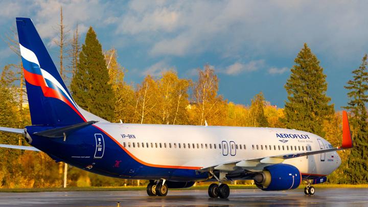 twitter.com/aeroflot