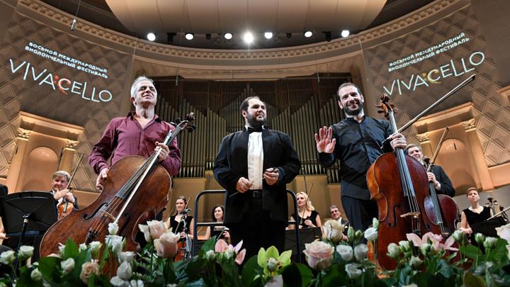 Москва примет Международный фестиваль виолончельной музыки VIVACELLO
