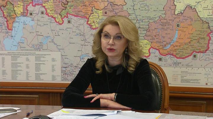 Голикова выразила надежду на короткий период нерабочих дней