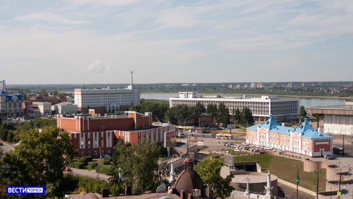 Новый генплан Томска обойдется в 5 млн рублей