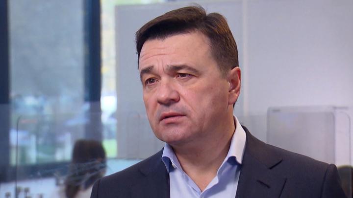 Воробьев рассказал о ситуации с ковидом в Подмосковье