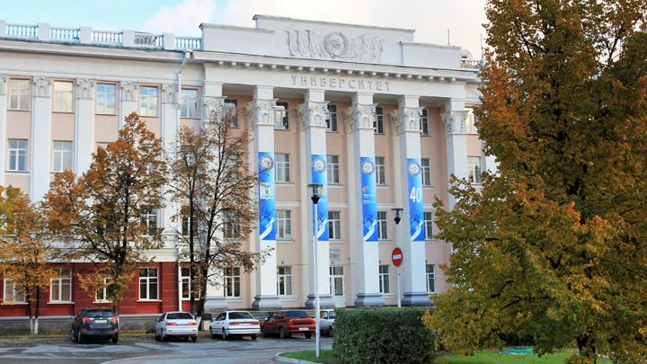 АлтГУ попал в список вузов с самой высокой медийной активностью