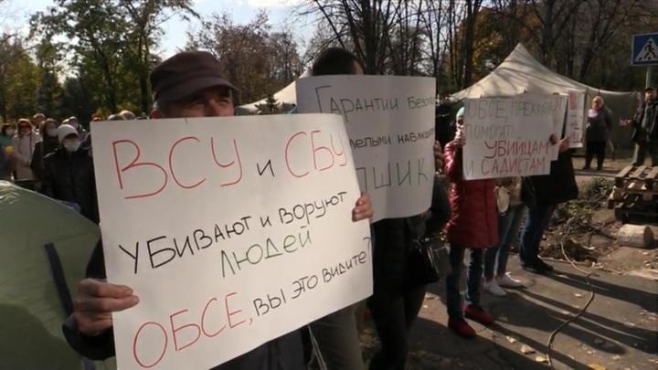 Пушилин: украинские диверсанты похитили и пытали гражданина ЛНР