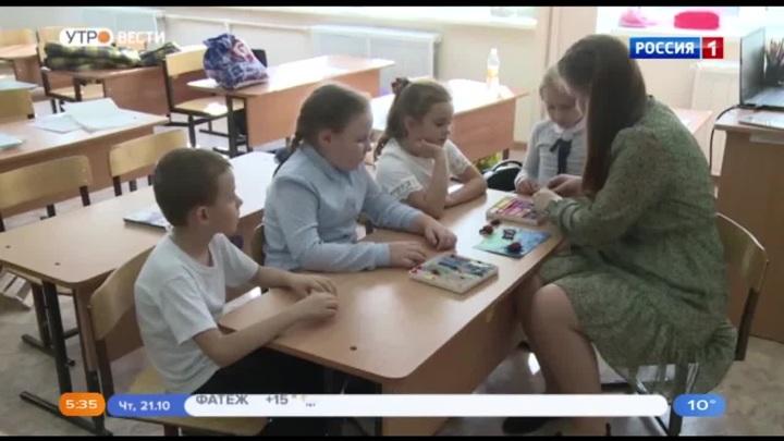 Каникулы в российских школах объявят с 30 октября по 7 ноября