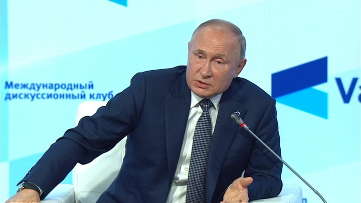 """Путин: """"Разумный консерватизм"""" – основа политического курса в нынешних условиях"""
