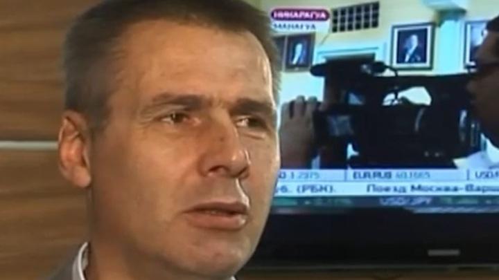 """Установлен подозреваемый в убийстве бывшего топ-менеджера """"Смоленского банка"""""""