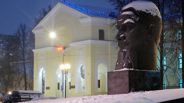 Путин подписал указ опраздновании 75-летия Курчатовского института