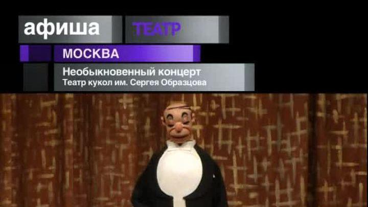 Афиша театра современник в июле кино в самаре афиша кинотеатров самары