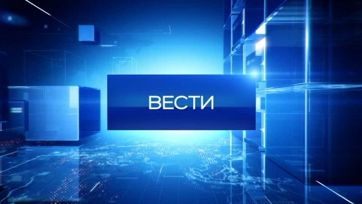 """30 лет назад вышла первая программа """"Вести"""""""