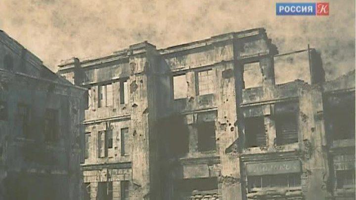 Фотопроект «Сталинград»