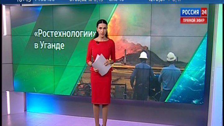 экономика выпуск новостей 2013