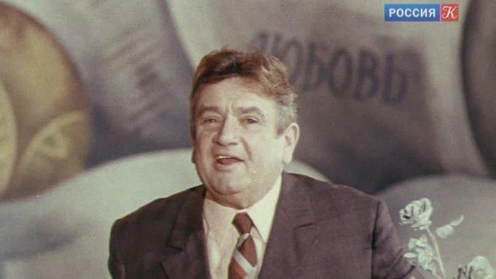 Мемориальную доску народному артисту СССР Евгению Веснику откроют в Москве