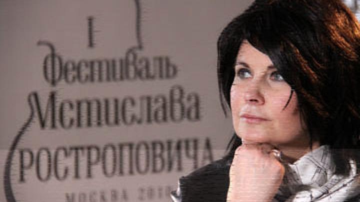 Ольга Ростропович /фото: online812.ru/