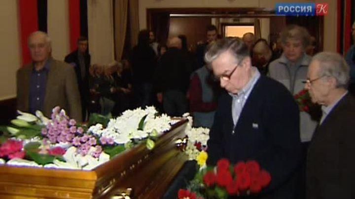 В Москве простились с драматургом Виктором Славкиным