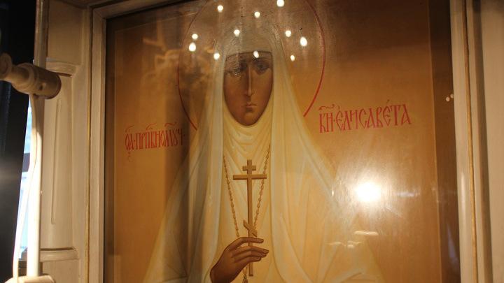 Икона новомученицы Елизаветы. Великая княгиня бывала в Мураново дважды – в 1908 и 1916 годах…