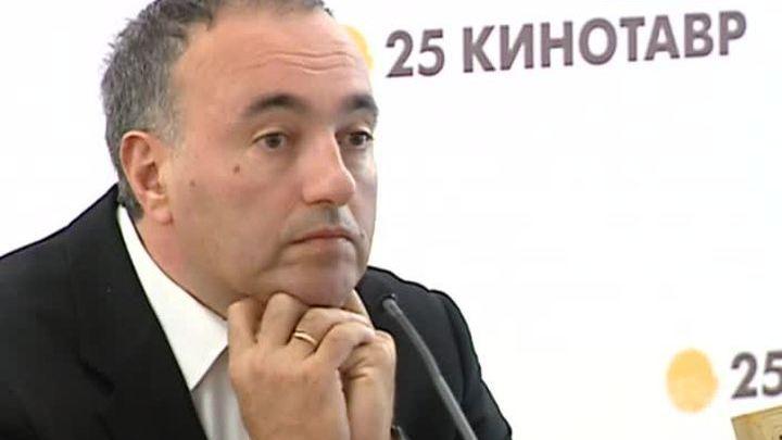 """В Сочи начал работу """"Кинотавр"""""""