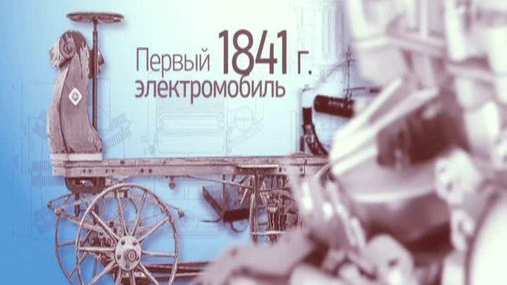 В РСПП заявили о необходимости развивать новые виды транспорта