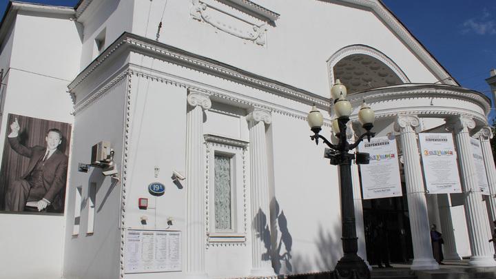 Москва, «Современник», театр, где играли пьесы Володина