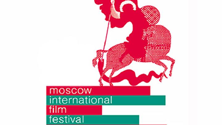 На 36-м Московском кинофестивале покажут лучшие российские фильмы года