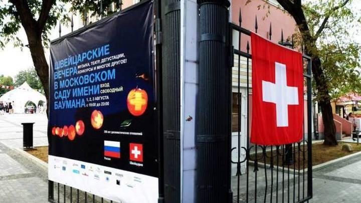 Энтузиасты швейцарской культуры обустроили альпийский уголок в центре Москвы