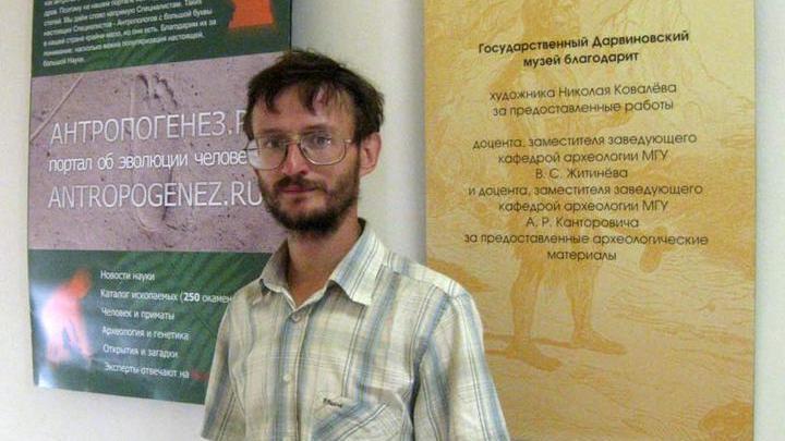 Сергей Стиллавин и его друзья. О происхождении рас