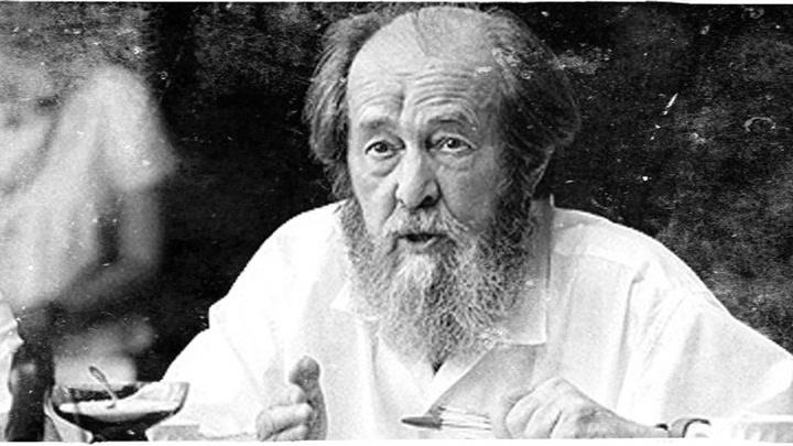 Профилактика. Александр Солженицын