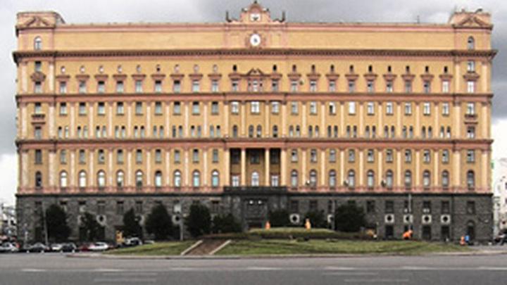 В РАНХиГС выявлена схема хищения государственных средств