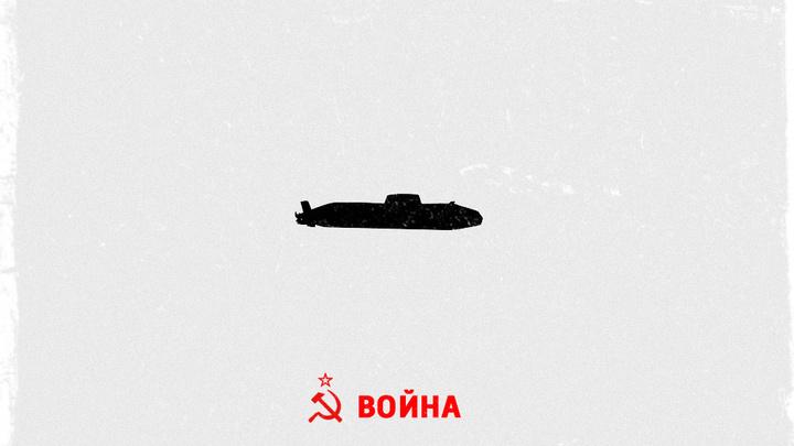 Сергей Стиллавин и его друзья. Открытие второго фронта. Операция
