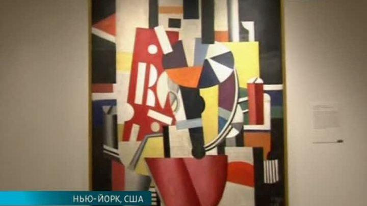 В Нью-Йорке выставлены работы мастеров кубизма