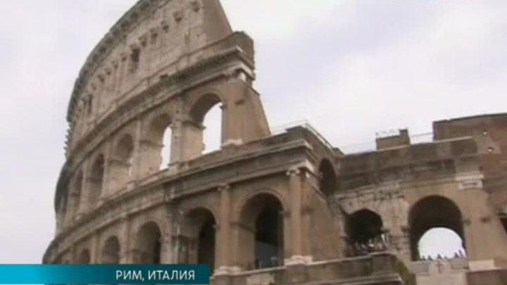 Главный памятник Рима не пострадал во время землетрясения
