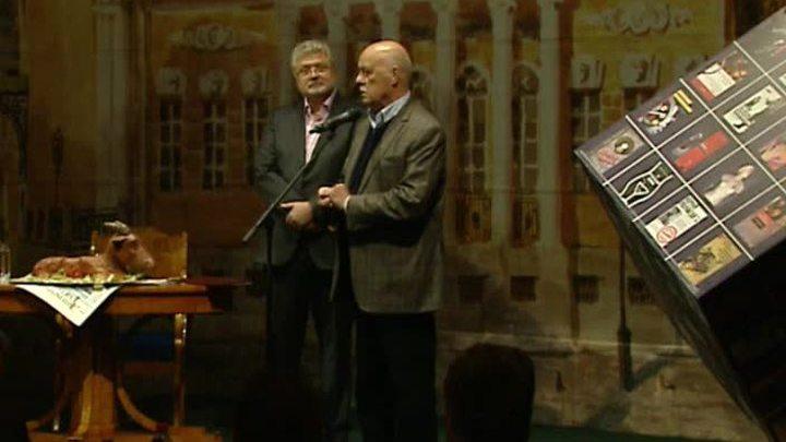 В Государственном музее Пушкина отметили юбилей Юрия Полякова