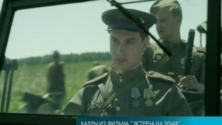 """Мира Тодоровская заканчивает работу над """"Встречей на Эльбе"""""""