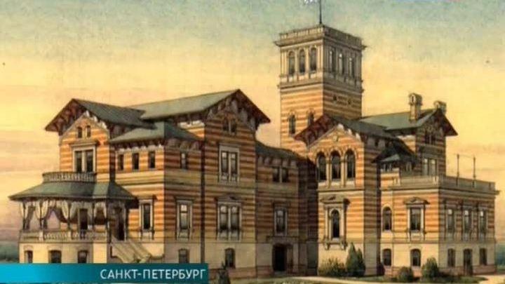 В Петергофе восстановят Нижнюю дачу Николая Второго