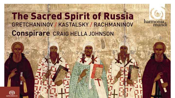 "Обложка диска ""The Sacred Spirit of Russia"". Хор Conspirare"