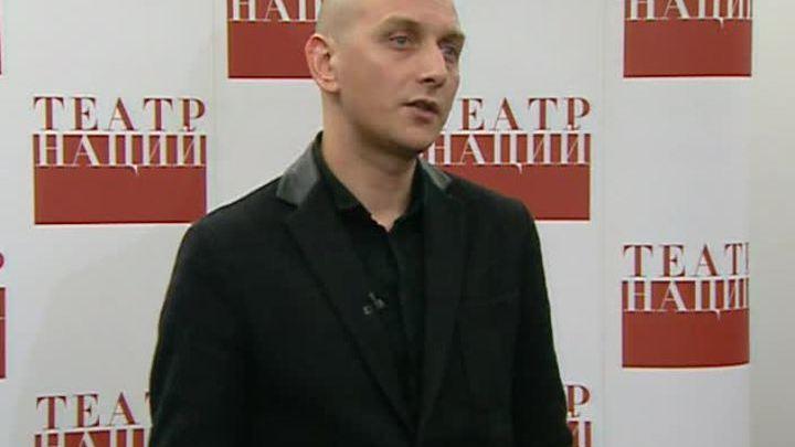"""Филипп Григорьян рассказал """"Женитьбу"""" как персональную историю"""