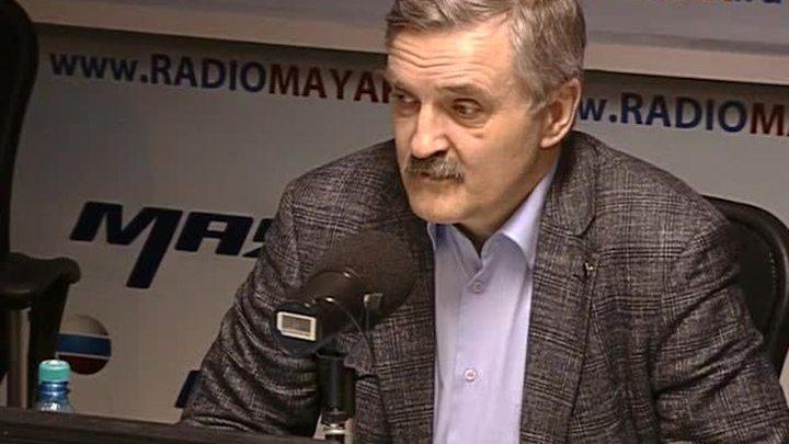 Сергей Стиллавин и его друзья. Калери Александр Юрьевич