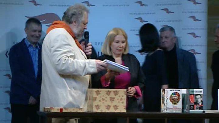 """Известны имена финалистов """"Большой книги"""""""
