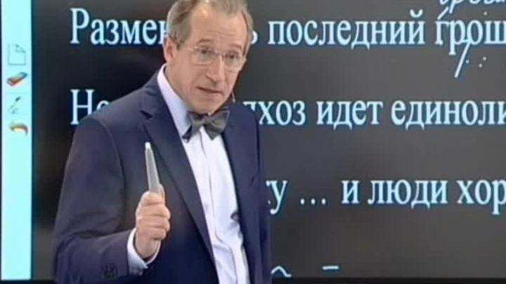"""Стартовал новый телепроект """"Живое слово"""""""