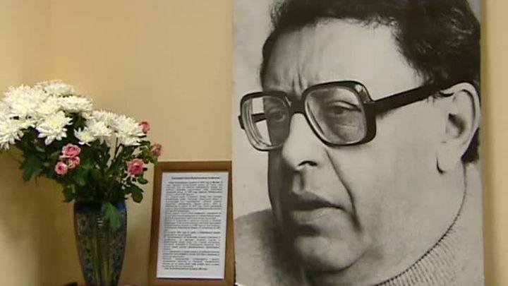 90-летие со дня рождения Юрия Трифонова отметили в Москве
