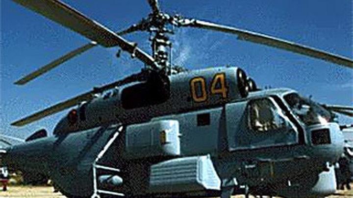 На Камчатке обнаружили обломки пропавшего вертолета