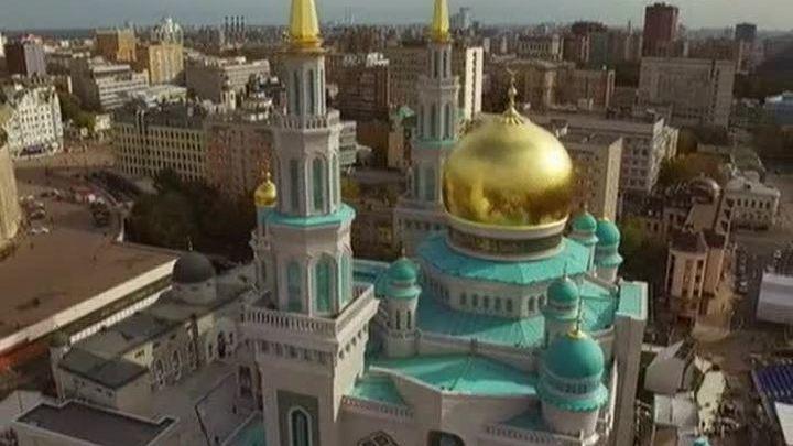 На открытие Московской соборной мечети приехали духовные лидеры со всего мира