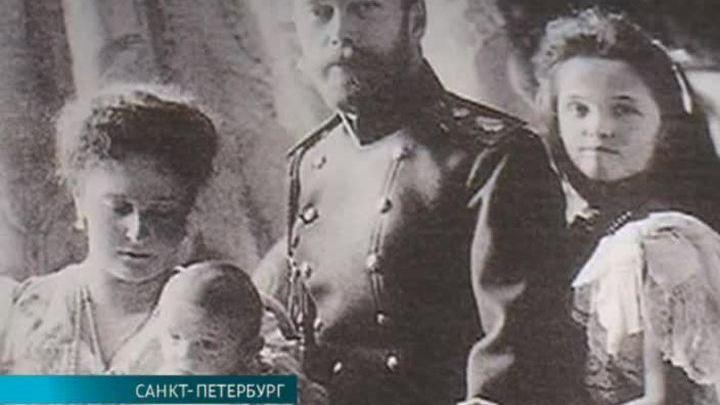 Российские власти готовы поставить точку в деле о гибели семьи Романовых