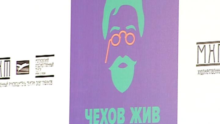 """Акция """"Чехов жив"""" продлится сутки"""