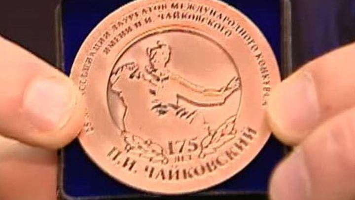 Ассоциация лауреатов Конкурса Чайковского отметила юбилей концертной программой